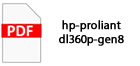 hp-proliant-dl360p-gen8